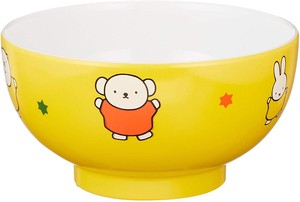 Miffy Yellow Soup Bowl