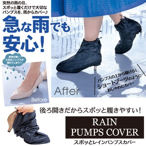 Rain Pumps Cover [ 2020NewItem ]