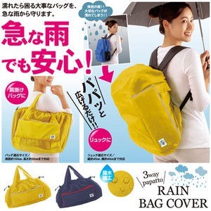Spitefully Rain Bag Cover