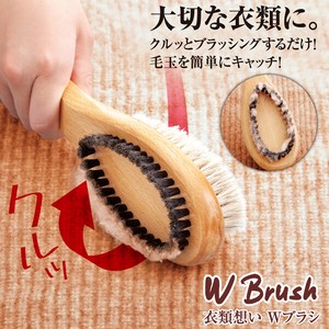 "Brush ""2020 New Item"""