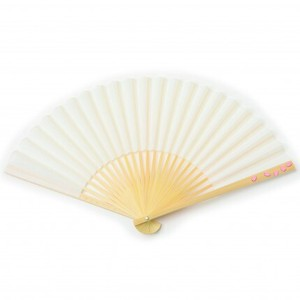 Japan Folding Fan Sakura Gourd