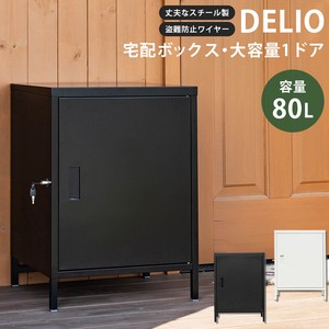 DELIO宅配ボックス大容量1ドア BK/WH