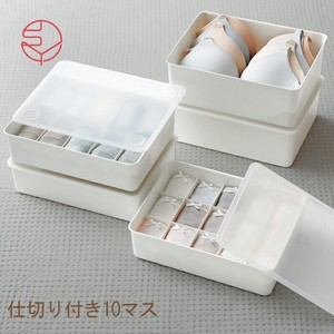 [ 2020NewItem ] Undergarment Storage Box With Lid