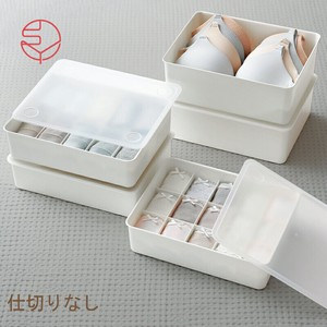 [ 2020NewItem ] Undergarment Storage Box With Lid Partition