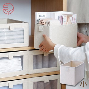 Folded Fabric Storage Box