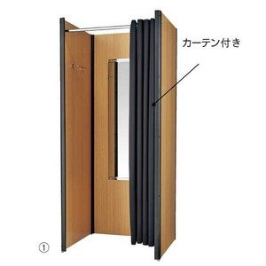 Lecht Dressing Room Curtain Attached Frame Black Main Unit Ecru