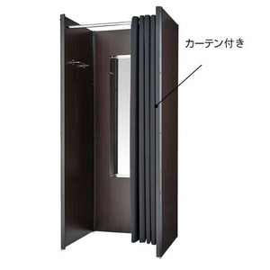 Lecht Dressing Room Curtain Attached Frame Black Main Unit Dark Brown
