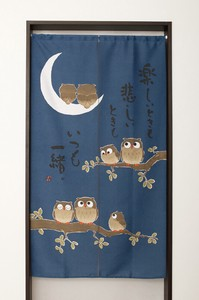 Japanese Noren Curtain Together