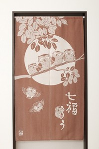 Japanese Noren Curtain Flaming Fire