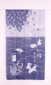 Japanese Noren Curtain Flaming Fire Rabbit