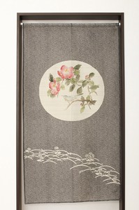 Japanese Noren Curtain Hand-Painted