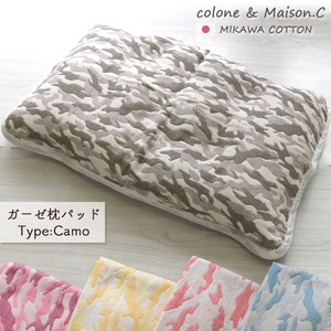 Camouflage Gauze Pillow Pad Gauze Cotton Case Pillow Cover Pillow Case