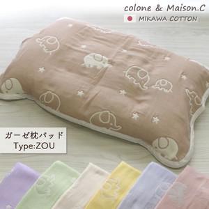 【 ゾウ柄 ガーゼ枕パッド 】6重ガーゼ 三河木綿 日本製 ピロケース まくらカバー 枕カバー