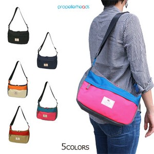Water Repellent Shoulder Bag