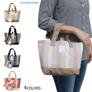 Stripe Cotton Pouch Attached Lunch Tote
