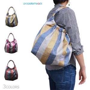 Stripe Balloon Handbag