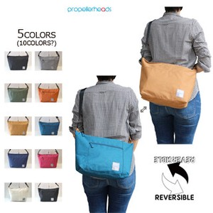 Canvas Reversible Shoulder