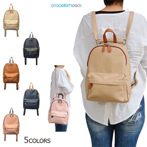 Artificial Leather Backpack Shoulder