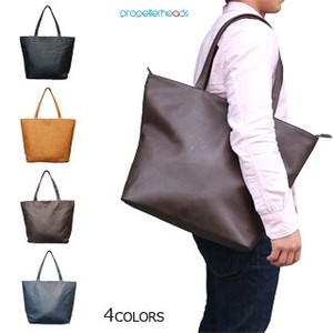 Artificial Leather Carry Bag