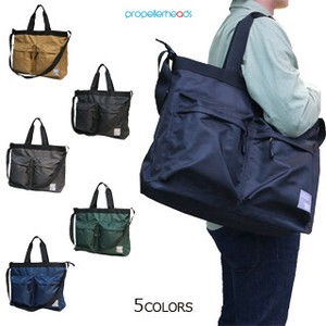 Water Repellent High Density Carry Boston Tote