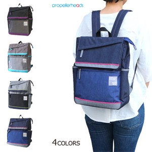 Water Repellent Combi Color Square Backpack