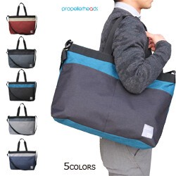 Carry Boston Tote