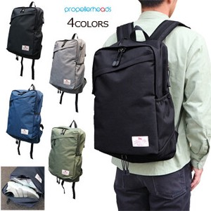 Water Repellent Shoes Pocket Backpack