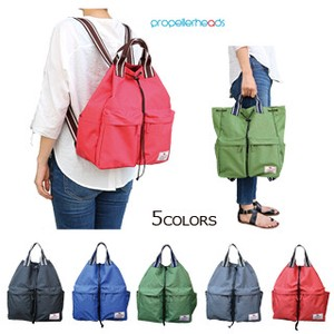 Nep Polyester Tote Backpack