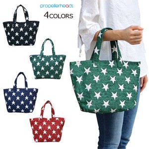Pile Material Star Repeating Pattern Marche Tote