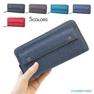 Denim Water Repellent Long Wallet