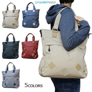 Shoulder Strap Attached Tote Bag
