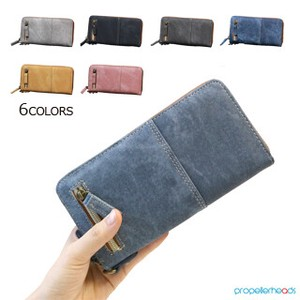 Denim Synthetic Leather Round Fastener Long Wallet