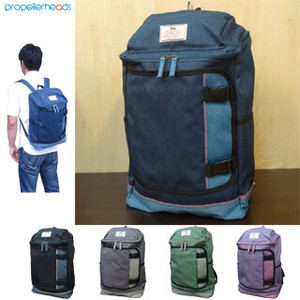 Water Repellent Color Scheme Backpack