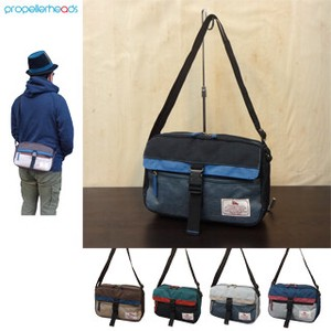 Water Repellent Color Scheme Shoulder Bag