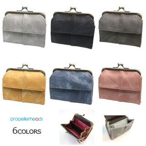 Denim Synthetic Leather Coin Purse Wallet