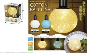 Battery Cotton Ball Light