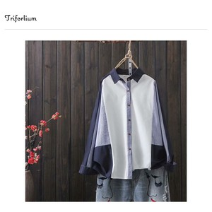 Material Switching Stripe Blouse