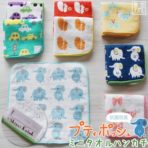 Petit Poth Animal Vehicle Mini Towel Towel Handkerchief