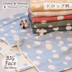 Drop Big Face Towel Gauze Towel Long Towel Cotton Large Format Towel