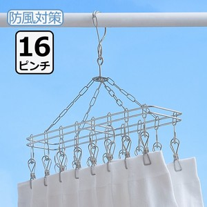 [ 2020NewItem ] Stainless Clothes Hanger Pinch