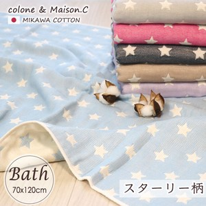 Star Bathing Towel Gauze Towel Long Towel Cotton Made in Japan Large Format Towel