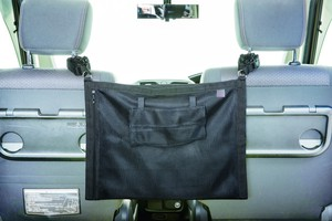 Car Interior Storage Pocket