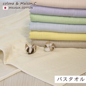 Plain Bathing Towel Gauze Towel Long Towel Cotton Large Format Towel