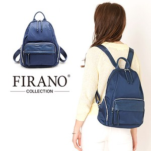 Bright Nylon Combi Backpack
