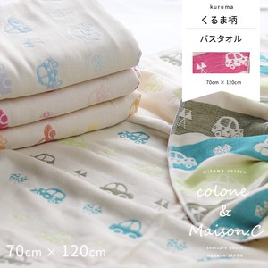Bathing Towel Gauze Towel Long Towel Cotton Made in Japan Large Format Towel