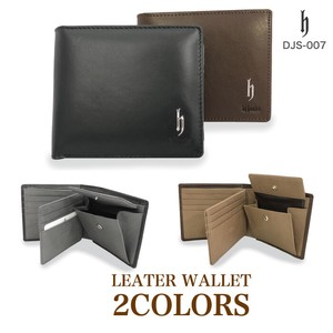 Genuine Leather Long Attached Two Wallet