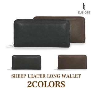 Genuine Leather Long Long Wallet