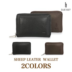 Genuine Leather Long Coins Card Case