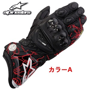 Genuine Leather PRO Bike Glove Glove Racing PRO Bike Original Cow Leather Glove