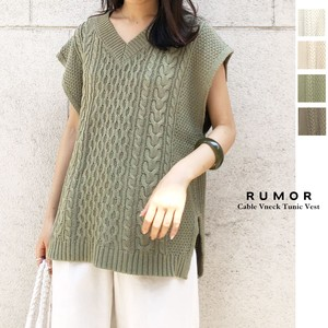 """2020 New Item"" Cable V-neck Tunic Knitted Vest"